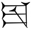 Tangian cuneiform Word Teilea Country.png